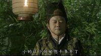 江山风雨情 02