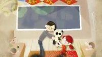 皮皮鲁鲁西西之 鲍尔历险记 52集动画片 先行版宣传片