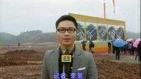 视频: 怀集县新发展怀集燕都网http:www.hjyd.net