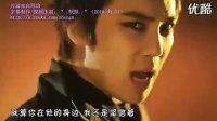 野玫瑰的香氣 Love Ya SS501 MV 韩语中字 完整版 金贤重