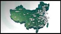 中国农业银行广告宣传片