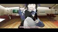 【日语中字】新番动漫 女仆咖啡厅 01