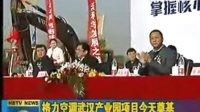 格力空调武汉产业园奠基