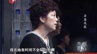 早恋风波 100804