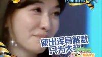"""快乐大本营20110205预告片:众星云集""""快乐盛典""""颁奖晚会"""