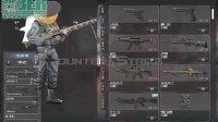 【2013.10.24】CSOL韩服B世代解码器新增两把新枪和荣誉改版