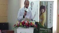 白永明主任讲解赵海英乳房再造手术方案