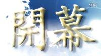【第二回戦闘祭】劇場版予告-MASAMUNE the movie-【MMD戦国BASARA】
