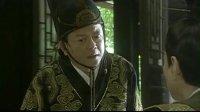 江山风雨情 01
