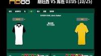 RB88 公主报报 每日体育精选贴士 - 20131024
