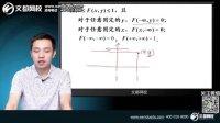2015考研数学概率基础第三讲-二维随机变量01(郭传德)-文都网校