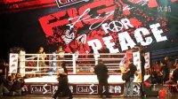 沙龙会clubs赞助『2013武林风环球拳王争霸赛(马尼拉站)』花絮