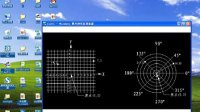CAD初级课程【金笑天教育】第二课05