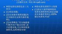 安徽用友T3软件下载安装使用教程初级会计电算化考试-安徽财会网