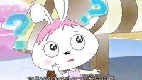 兔宝宝和三件神奇宝贝-第46集