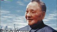 粤来越开心 2010 拼游深圳春天的故事 100924