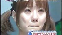 『おねがい!マスカット』第41回 (2-2) 2009.01.20