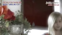 【TV】実録世界のミステリースペシャル(仮) 13.7.1