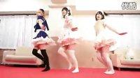 可爱三女仆美女舞蹈