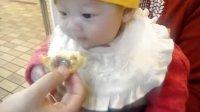 宝宝100天吃蛋挞开荤