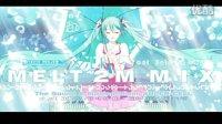 【3rd Anniversary】ルームメイトがry【WIM/メルト2MMIX/きみをわすれ...