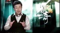 """视频: 【经典传奇】新时代""""隐身诈骗大法""""全揭秘 赌球奇迹——精确结果预测_20101101"""