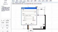 圆方橱柜设计软件4.5阿彩Q81344135.13253239797二维菜单.文件.保存平面布置图