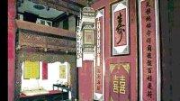 室内装潢设计  上海交通大学 教程 192  04