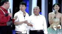 """""""爆笑天津哥""""张梁胜携父亲 挑战《爱拼才会赢》"""