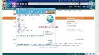 视频: 淘宝注册 账户注册 新手指导 QQ远程