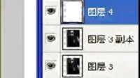 PS 小雨维维老师讲【签名图制作】2010年10月30日