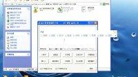QQ强制聊天器。批量下载QQ个性签名美化工具2011使用