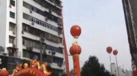 视频: 黄石52QQ庆典