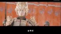 狄仁杰之通天帝国主题曲MV《丹书铁契》