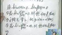 视频: 2011 考研视频 文登数学强化班【01】 陈文登 友情提供QQ275171511