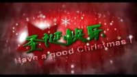 AE模板 I网圣诞片头    QQ:1599324331