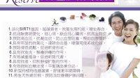 美商婕斯加盟店网上商机事业说明代理商加盟 Jeunesse Global OPP