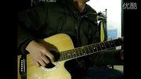 吉他弹唱——《温柔》五月天