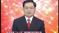 2011吉林卫视春晚:吉林省省长王儒林致新春贺词