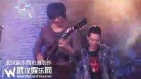 第四届武汉爱与和平音乐节现场视频.天空乐队-MJ BEAT IT摇滚版(武汉娱乐网拍摄)