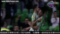 视频-欧霸杯:皇家贝蒂斯