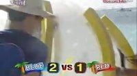 [综艺] 110101 塞班岛特辑 SHINee 珉豪 泰民 沙滩滚球比赛CUT [shakizi]