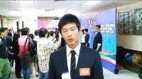 [TVBblog]20100819高钧贤《真相》