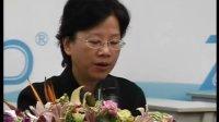浙派名师《原子结构模型》商小芹点评专家徐青青