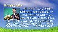 视频: 财富第六波=电子商务 梦想国际 招商QQ:739584869