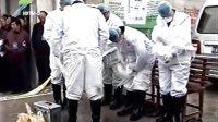 户县禽流感演练