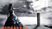 我们到底有没有爱过 刘晓春 MV 2010最新伤感歌曲网络歌曲流行歌曲 12月首发