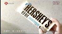 Hersheys好时曲奇奶香白巧克力