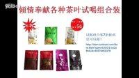 双十一 金牡丹茶业 狂欢 购物季 淘宝 微博互动