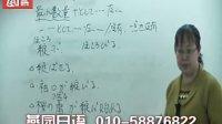 燕园日语学校自学考试自考报名北京大学自考